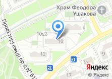 Компания «LeVita» на карте