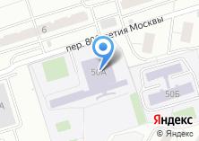 Компания «Средняя общеобразовательная школа №849» на карте