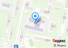 Компания «Средняя общеобразовательная школа №2055» на карте