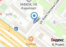 Компания «Люди Икс» на карте