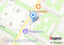 Компания «Строящееся административное здание по ул. Свердлова (г. Подольск)» на карте