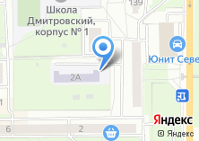Компания «Центр образования №1631» на карте