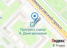 Компания «Московский драматический театр под руководством А. Джигарханяна» на карте