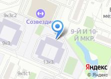 Компания «Средняя общеобразовательная школа №1106» на карте