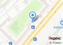 Компания «Милта Клиник» на карте