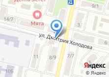 Компания «Первый пивной» на карте