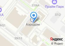 Компания «Aerotrans» на карте