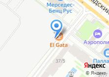 Компания «Магазин автозапчастей и аксессуаров на Ленинградском проспекте» на карте