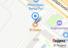 Компания «Советская столовая» на карте