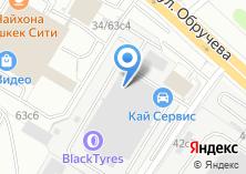 Компания «СВЕКО Союз Инжиниринг» на карте