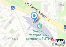 Компания «Учебный театр ГИТИС» на карте