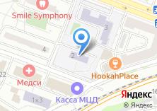 Компания «Управление по обеспечению деятельности мировых судей г. Москвы» на карте