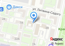 Компания «Бинецкий и Партнеры» на карте