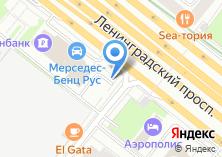 Компания «Брависсимо» на карте