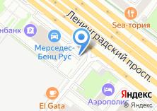 Компания «Магазин продуктов на Ленинградском проспекте» на карте
