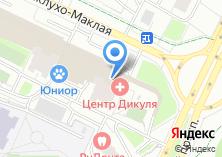 Компания «Облако Оорта» на карте