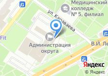 Компания «Администрация Подольского муниципального района» на карте