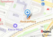 Компания «You-Ai» на карте