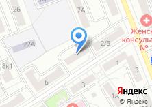 Компания «ОДС Инженерная служба района Коптево» на карте