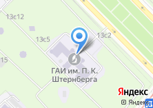 Компания «ГАИШ» на карте
