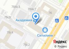 Компания «СОВЕРШЕННЫЙ ВЕК» на карте
