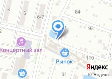 Компания «Климовский городской рынок» на карте
