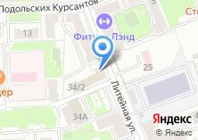 Компания «Подольский учебно-курсовой комбинат» на карте