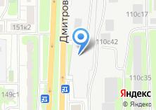 Компания «Магазин сантехники и систем водоснабжения на Дмитровском шоссе» на карте