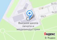 Компания «МГУП» на карте