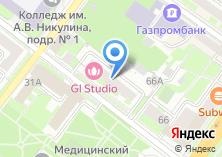 Компания «Адвокатский кабинет Гришина С.Я. и Никуйко И.Ф» на карте