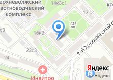 Компания «АМД-фото» на карте