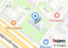 Компания «Центр образования №1424» на карте