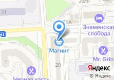Компания «Магазин товаров для детей на Подольской» на карте