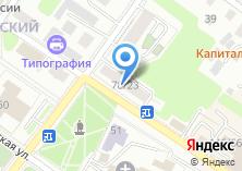 Компания «Городская детская поликлиника №1» на карте