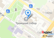 Компания «Собор Троицы Живоначальной в Подольске» на карте