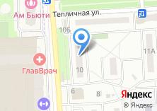 Компания «Мастерская по ремонту одежды на Подольской» на карте