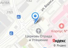 Компания «Отрада и Утешение» на карте