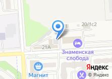 Компания «ИнжСтрой» на карте