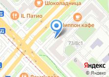 Компания «Киоск по продаже печатных изделий» на карте