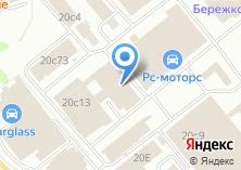 Компания «Sign» на карте