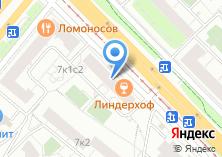 Компания «Секонд-хенд на Ломоносовском проспекте» на карте