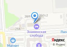 Компания «Знаменская Слобода» на карте