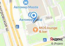 Компания «Стой!ка» на карте
