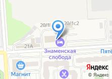 Компания «ОгниСвета» на карте