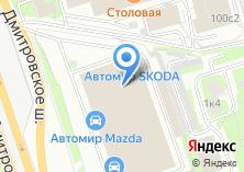 Компания «Автомир Богемия» на карте