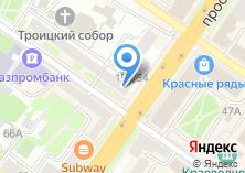 Компания «Ремфото» на карте