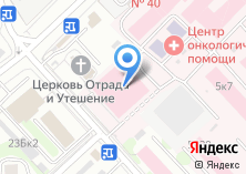 Компания «Судебно-медицинский морг №10» на карте