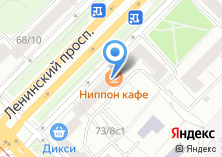 Компания «Ладомед» на карте
