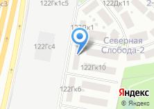Компания «Строящийся жилой дом по ул. Дмитровское шоссе» на карте