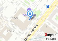 Компания «Брассери Эрте» на карте